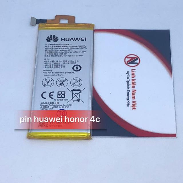 Pin Huawei Honor 4C